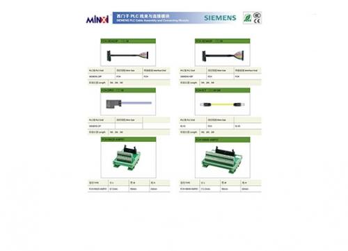 西門子 PLC線束與連接與模塊